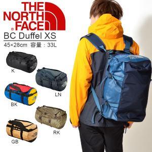 現品限り 30%off ザ・ノースフェイス THE NORTH FACE ベースキャンプ ダッフル バッグ BC DUFFEL XS 33L BAG アウトドア NM81771 グランピング|elephant
