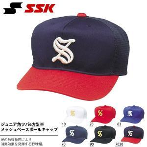 SSK エスエスケイ ジュニア角ツバ6方型半メッシュベースボールキャップ キッズ 子供用 帽子 野球 BC064J 得割21|elephant