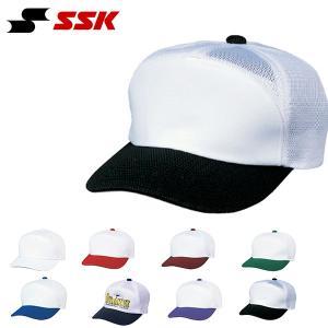 SSK エスエスケイ チームキャップ 無地 帽子 練習帽 スポーツ 野球 ベースボール BC067 得割21|elephant