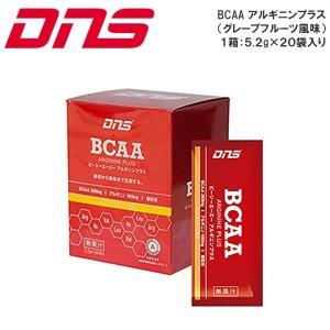 走るなら飲め 限界を押し上げるエネルギー DNS BCAA アルギニンプラス グレープフルーツ風味 ...