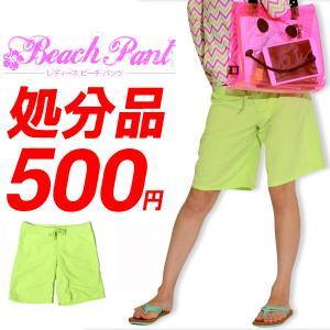 ビーチパンツ レディース  サマー ビーチショーツ サーフ パンツ ボードショーツ ハーフパンツ 海水浴 プール 水着 激安|elephant