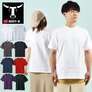 1枚でスタイルが決まる 半袖Tシャツ BEEFY ヘインズ Hanes ヘビーウェイトTシャツ ビー...