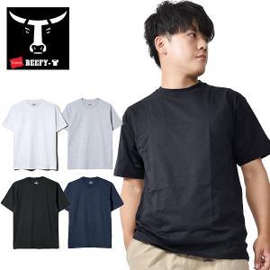 1枚でスタイルが決まる 2枚組 半袖Tシャツ BEEFY ヘインズ Hanes 2着 ヘビーウェイト...