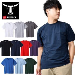 1枚でスタイルが決まる ポケット付 半袖Tシャツ BEEFY ヘインズ Hanes ヘビーウェイトT...