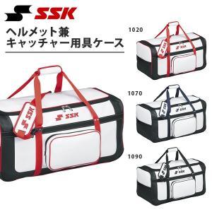 SSK エスエスケイ ヘルメット兼キャッチャー用具ケース 112L エナメル スポーツ 野球 ベースボール BH9960 得割23 送料無料|elephant