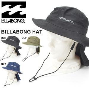 サーフハット ビラボン BILLABONG メンズ レディース HAT 帽子 ビーチ プール 海水浴 アウトドア 紫外線対策 2018夏新作 AI011942 AI011-942 30%off|elephant