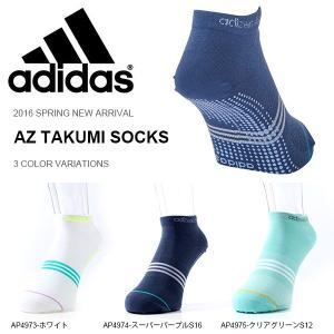 ゆうパケット対応可能!ランニングソックス アディダス adidas az takumi ソックス adizero アディゼロ 匠 靴下 マラソン ジョギング 30%off|elephant
