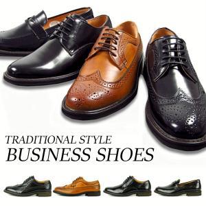 ビジネスシューズ メンズ 紳士靴 ビジネス 靴 ビジネス ウイングチップ 大きいサイズあり 送料無料|elephant