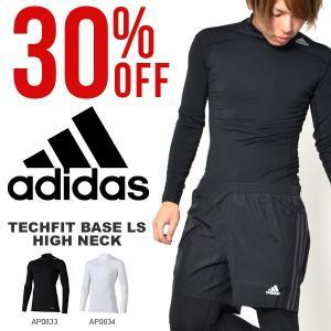 現品のみ 30%off 長袖 インナーシャツ アディダス adidas メンズ テックフィット BASE ロングスリーブ ハイネック アンダーウェア|elephant