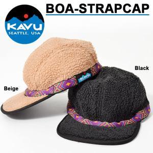 KAVU カブー ボアストラップキャップ Boa Strapcap cap 帽子 キャップ 19820920 メンズ レディース 防寒 アウトドア 2018冬新作 得割26|elephant