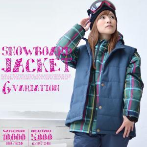 送料無料 スノーボードウェア レディース ベスト付き ジャケット 3Way 取外し可能 Vest Jacket スノーウエア ウェア  スノボウエア SNOWBOARD|elephant