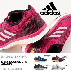 得割35 ランニングシューズ アディダス adidas Mana BOUNCE 2 W ARAMIS レディース サブ4 サブ5 マラソン ジョギング 靴 2017春新作 送料無料|elephant