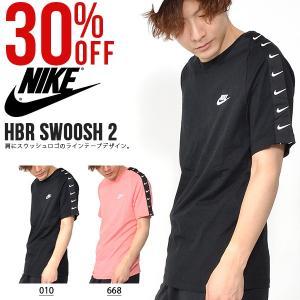 半袖 Tシャツ ナイキ NIKE メンズ HBR スウッシュ 2 TEE シャツ ロゴ トレーニング スポーツウェア BQ0025 2019夏新作 elephant