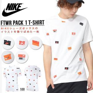 半袖 Tシャツ ナイキ NIKE メンズ FTWR PACK 1 TEE シャツ シューズボックス プリント トレーニング スポーツウェア BQ0067 2019夏新作 elephant