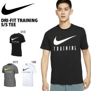 半袖 Tシャツ ナイキ NIKE メンズ DRI-FIT トレーニング S/S Tシャツ ビッグロゴ スポーツウェア ランニング ジョギング ジム 2019秋新色 20%OFF BQ3678|elephant