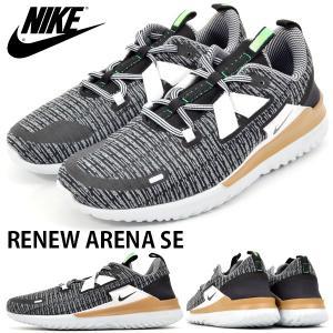 得割40 スニーカー ナイキ NIKE メンズ リニュー アリーナ SE シューズ 運動靴 ランニングシューズ ランニング ジョギング トレーニング BQ9259 2019夏新作|elephant