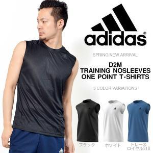 アディダス adidas D2M トレーニング ノースリーブ ワンポイント Tシャツ メンズ ランニング ジョギング ウェア ジム 2018春新色 20%off...