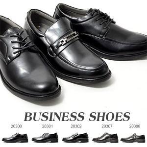 ビジネスシューズ メンズ 紳士 ビジネス シューズ 靴 合皮 外羽根式 紐靴 5色 モカシン ローファー ビット ストレートチップ モンク 滑り止め 大きいサイズ対応|elephant