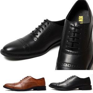 ビジネスシューズ メンズ 紳士靴 レースアップ ストレートチップ シューズ|elephant