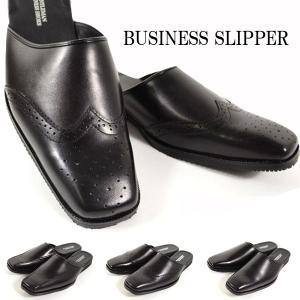話題の商品!見た目がビジネスシューズに見えるスリッパ! ビジネス シューズ スリッパ business slipper メンズ サンダル ビジネス オフィス 送料無料|elephant