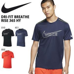 半袖 Tシャツ ナイキ NIKE メンズ DRI-FIT ブリーズ RISE 365 HY シャツ トレーニングシャツ ランニングシャツ スポーツウェア BV4646 2019冬新色 得割20|elephant