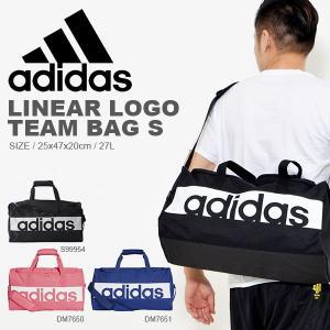 アディダス adidas リニアロゴチームバッグS 27リットル 斜めがけ ショルダーバッグ スポーツバッグ かばん バッグ 2018秋冬新色 30%off
