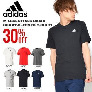 30%OFF 半袖 Tシャツ アディダス adidas M ESSENTIALS ベーシック 半袖Tシャツ メンズ ワンポイント ランニング トレーニング ウェア bvc62 2018新色