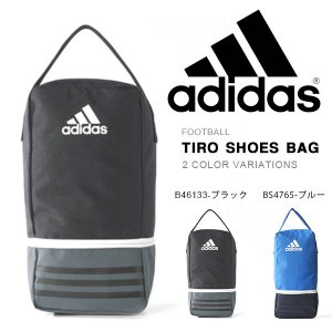 シューズケース アディダス adidas TIRO シューズバッグ シューケース シューバッグ 靴入れ サッカー ベースボール 野球 得割30 elephant