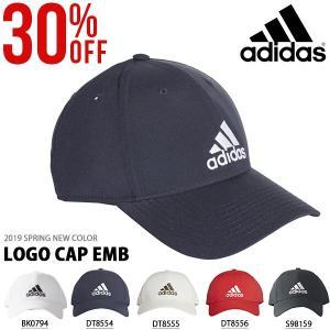 アディダス adidas ロゴキャップ EMB メンズ レディース 帽子 CAP UPF+50 日焼け対策 紫外線防止 スポーツ 2019春新色 24%OFF|elephant