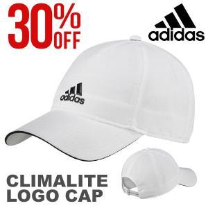 ランニングキャップ アディダス adidas クライマライトロゴキャップ 帽子 CAP UPF50+ 紫外線防止 ジョギング マラソン ウォーキング 30%off