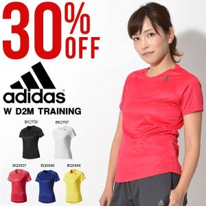 30%off アディダス adidas レディース W D2M トレーニング 半袖 Tシャツ 定番 ワンポイント ルーズ ランニング ジョギング ウェア