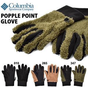 Columbia(コロンビア)Popple Point Glove(ポップルポイントグローブ) 紳士...