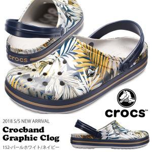 サンダル クロックス CROCS メンズ レディース クロックバンド グラフィック クロッグ スポーツサンダル シューズ 靴 204553 2018春夏新色|elephant