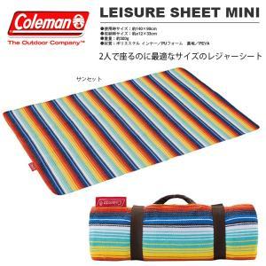 コールマン Coleman レジャーシートミニ 140×90cm アウトドア ピクニック おしゃれ 国内正規代理店品|elephant