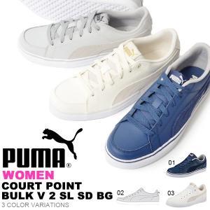 スニーカー プーマ PUMA レディース コートポイント バルク V2 SL SD BG シューズ 靴 ローカット 366142|elephant
