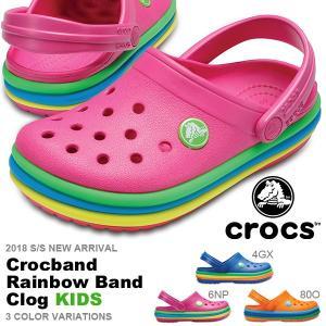 サンダル クロックス CROCS クロックバンド レインボーバンド クロッグ キッズ 子供 シューズ 靴 205205 2018春夏新作|elephant