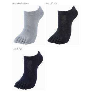 五本指靴下 ミズノ MIZUNO メンズ 抗カビ対応5本指アンクル丈ソックス くるぶし アウトドア 得割20|elephant|02