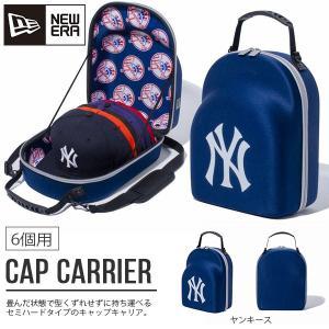 送料無料 NEW ERA ニューエラ キャップキャリア Cap Carrier 6個 保管 帽子 キャップ ハードケース アクセサリー ニューヨーク・ヤンキース キャリア|elephant