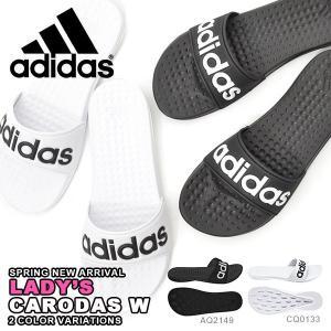 adidas (アディダス) CARODAS W になります。  レディース・女性・婦人 ロッカール...
