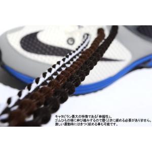 選べる16色!! 結ばない靴紐 キャタピラン CATERPYRUN 50cm 75cm シューレース 伸縮型 靴ひも くつひも スポーツシューズ ランニング ジョギング|elephant|02