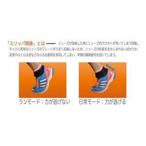 選べる16色!! 結ばない靴紐 キャタピラン CATERPYRUN 50cm 75cm シューレース 伸縮型 靴ひも くつひも スポーツシューズ ランニング ジョギング|elephant|04