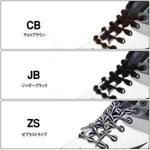 選べる16色!! 結ばない靴紐 キャタピラン CATERPYRUN 50cm 75cm シューレース 伸縮型 靴ひも くつひも スポーツシューズ ランニング ジョギング|elephant|05