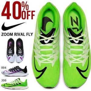 40%OFF ランニングシューズ ナイキ NIKE メンズ ズーム ライバル フライ ランニング ジョギング マラソン 運動靴 靴 シューズ ビッグロゴ CD7288 送料無料