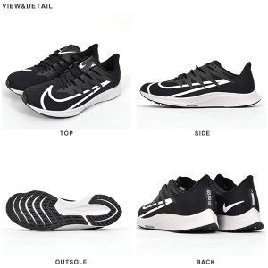ランニングシューズ ナイキ NIKE メンズ レディース ズーム ライバル フライ ジョギング 運動靴 靴 シューズ ビッグロゴ CD7288 2019夏新色 得割20 送料無料|elephant|02