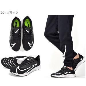 ランニングシューズ ナイキ NIKE メンズ レディース ズーム ライバル フライ ジョギング 運動靴 靴 シューズ ビッグロゴ CD7288 2019夏新色 得割20 送料無料|elephant|03