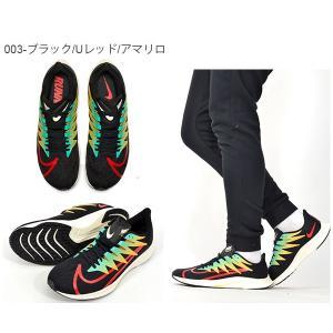 ランニングシューズ ナイキ NIKE メンズ レディース ズーム ライバル フライ ジョギング 運動靴 靴 シューズ ビッグロゴ CD7288 2019夏新色 得割20 送料無料|elephant|04