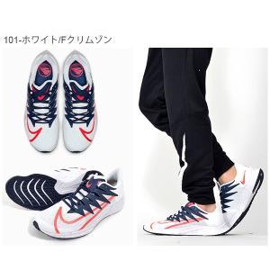 ランニングシューズ ナイキ NIKE メンズ レディース ズーム ライバル フライ ジョギング 運動靴 靴 シューズ ビッグロゴ CD7288 2019夏新色 得割20 送料無料|elephant|06