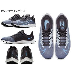 ランニングシューズ ナイキ NIKE メンズ レディース ズーム ライバル フライ ジョギング 運動靴 靴 シューズ ビッグロゴ CD7288 2019夏新色 得割20 送料無料|elephant|08