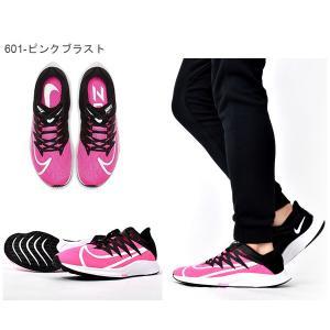 ランニングシューズ ナイキ NIKE メンズ レディース ズーム ライバル フライ ジョギング 運動靴 靴 シューズ ビッグロゴ CD7288 2019夏新色 得割20 送料無料|elephant|09