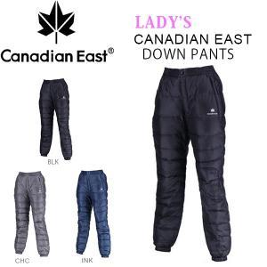 Cnadian East  カナディアンイースト ダウン パンツ 婦人・女性用 CEW5052PA ...